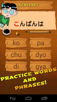 Japanizer - Play Japanese! apk screenshot