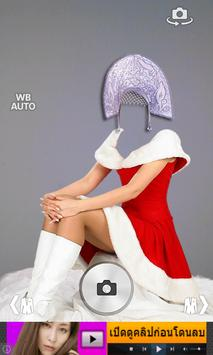 Christmas dress photo montage poster