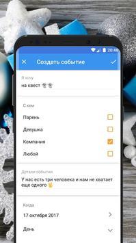 inSearch App screenshot 1