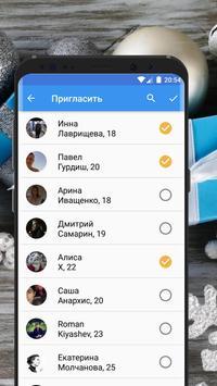 inSearch App screenshot 2