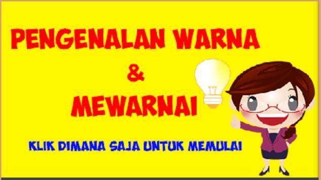 Mengenal Warna dan Mewarnai screenshot 3