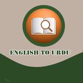 English Urdu Free Offline Dictionary & Translation icon