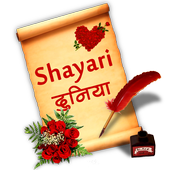 myshayaris icon