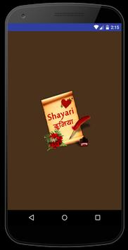 myshayaris poster