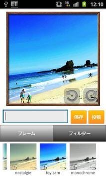 Pikubo - photo decoration apk screenshot