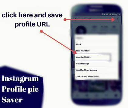 InstaDP Saver : Quick Download screenshot 3