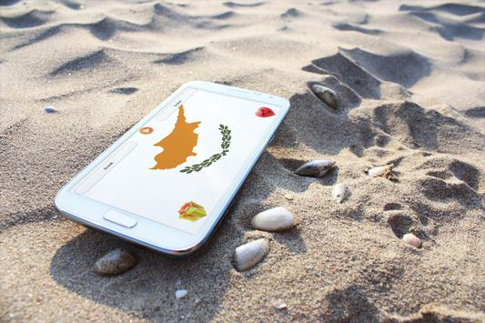Cyprus Anthem - Κύπρος ύμνο screenshot 2
