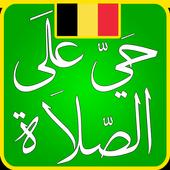 Belgium Prayer Times icon