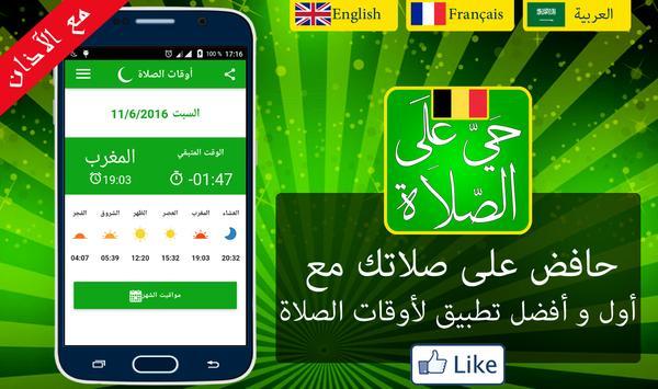 Belgium Prayer Times screenshot 3