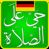 Muslim Germany Prayer Times icon