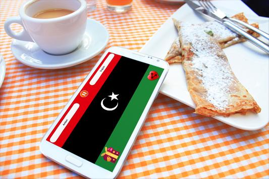 National Anthem of Libya apk screenshot