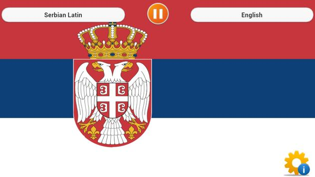 National Anthem of Serbia poster