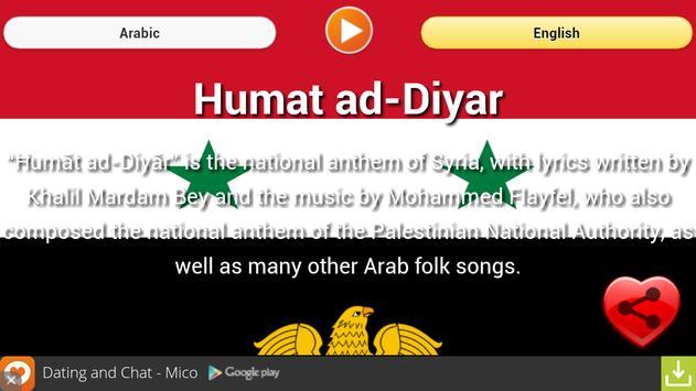 National Anthem of Syria apk screenshot