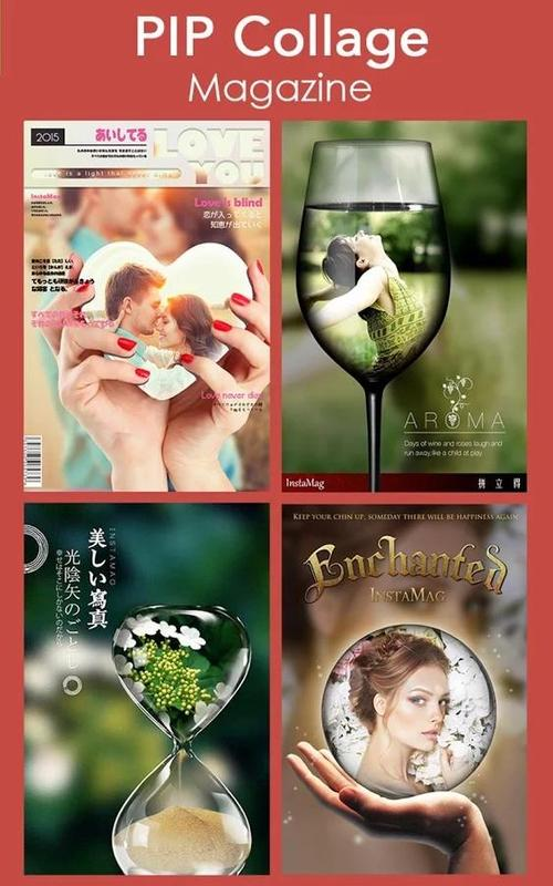 instamag apk free download