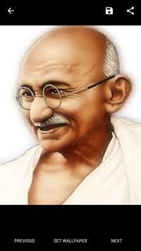 Mahatma Gandhi Jayanti screenshot 5