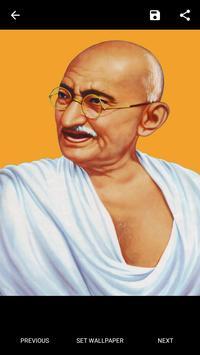 Mahatma Gandhi Jayanti screenshot 6