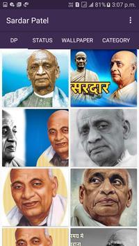 Sardar Vallabhbhai Patel Jayanti poster