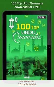 100 Top Urdu Qawwalis screenshot 3