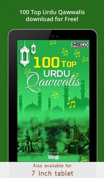 100 Top Urdu Qawwalis screenshot 4