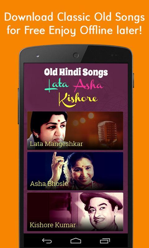 12 best old hindi film songs | kishore kumar | asha bhosle | lata.