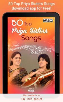 Carnatic vocal | priya sisters | hari priya | shanmukha priya.