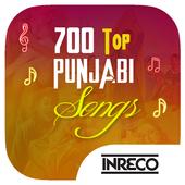 700 Top Punjabi Songs icon