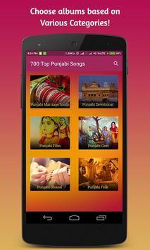 700 Top Punjabi Songs screenshot 1