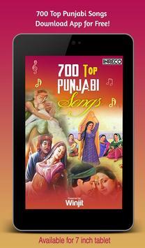700 Top Punjabi Songs screenshot 6