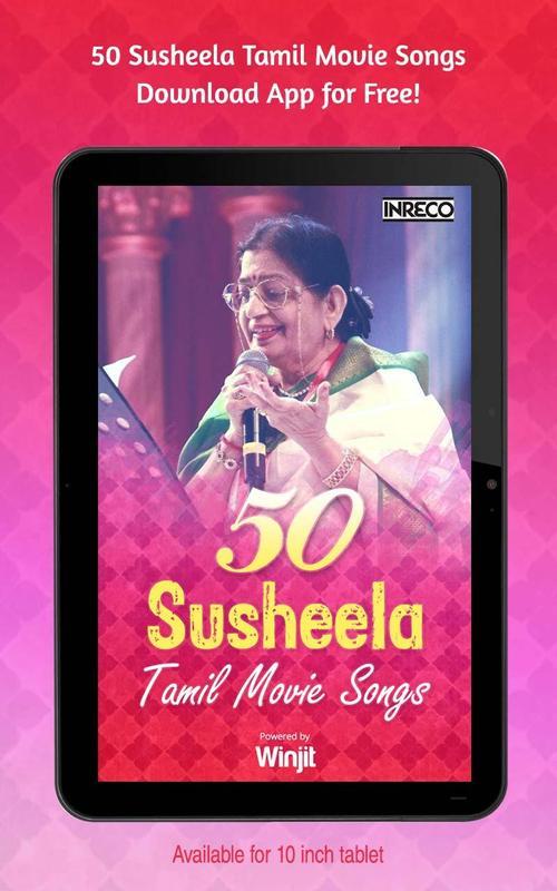 all movie download app tamil