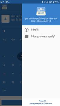 Khmer Lunar Calendar screenshot 1