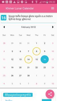 Khmer Lunar Calendar screenshot 4