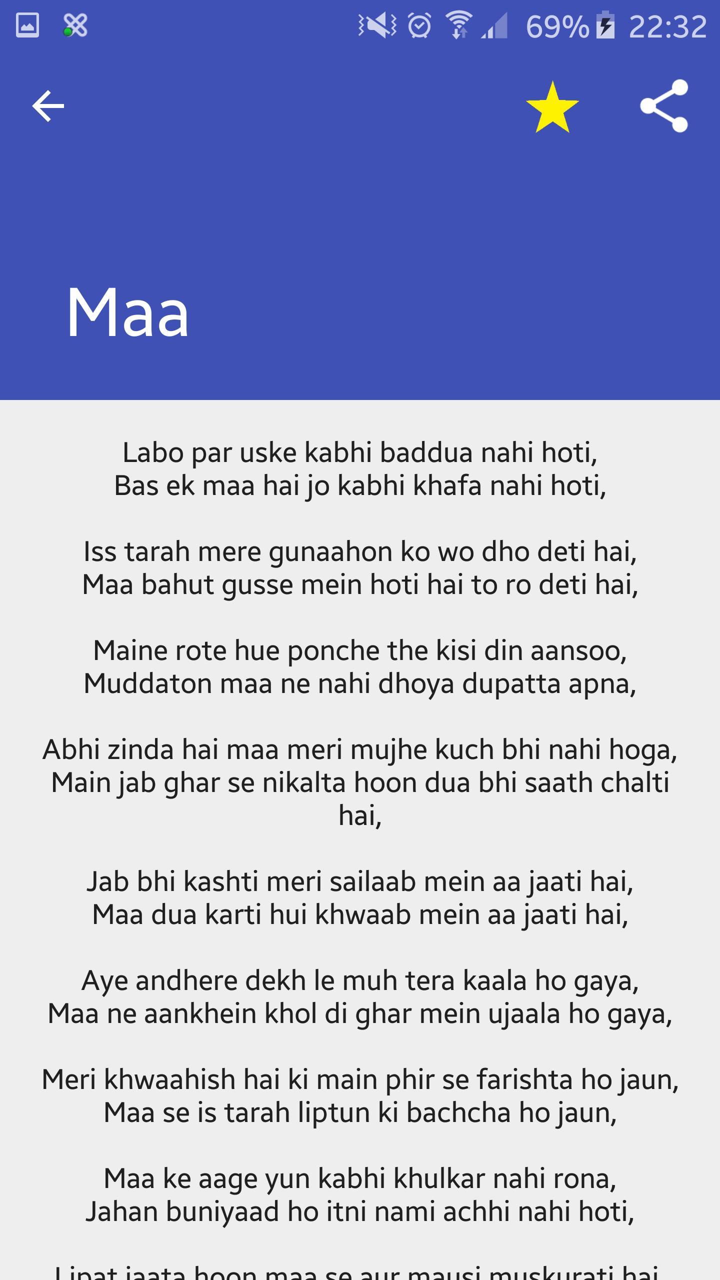 Munawwar Rana Shayari App for Android - APK Download