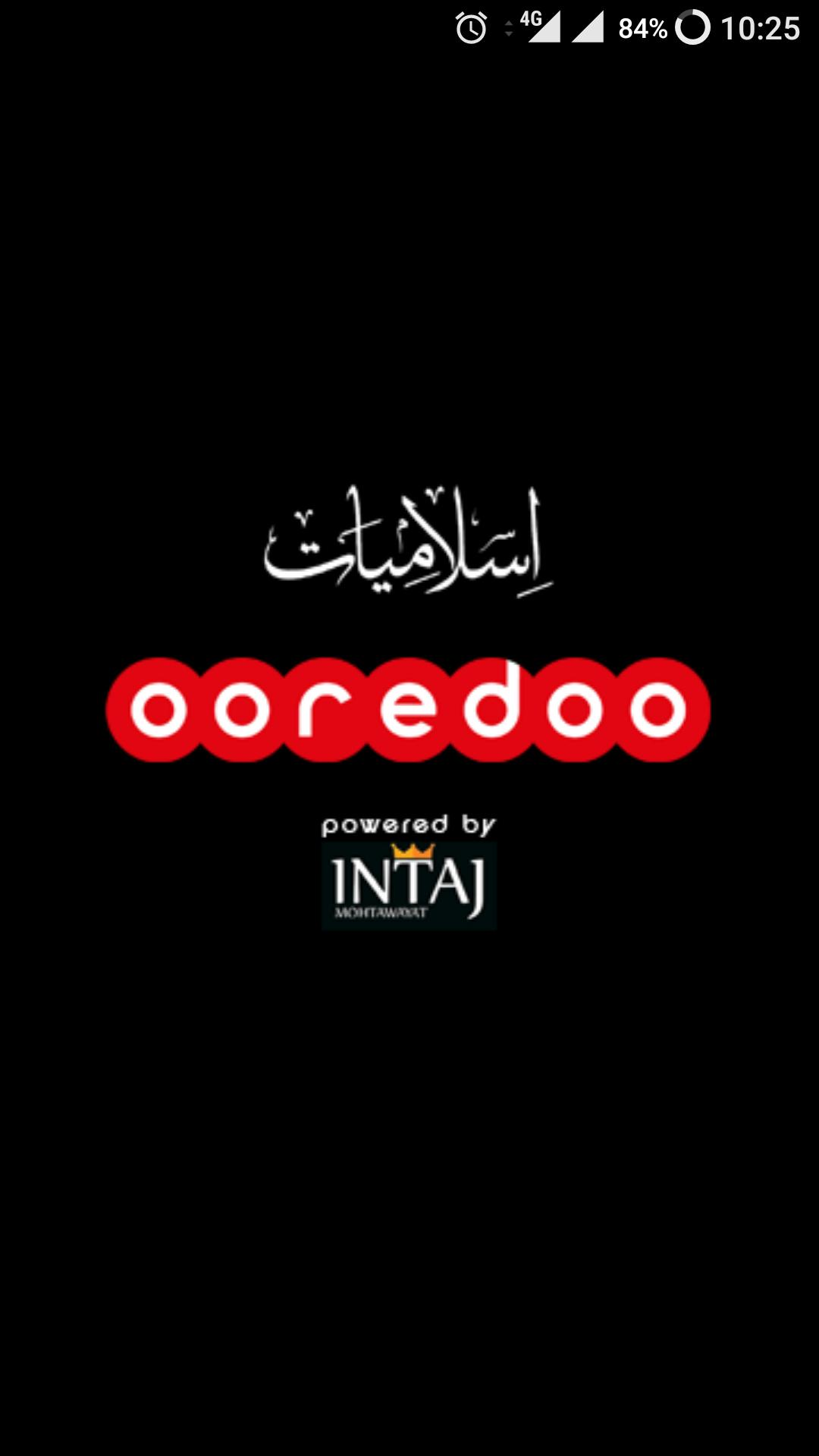 Islamiyate Ooredoo Algérie for Android - APK Download