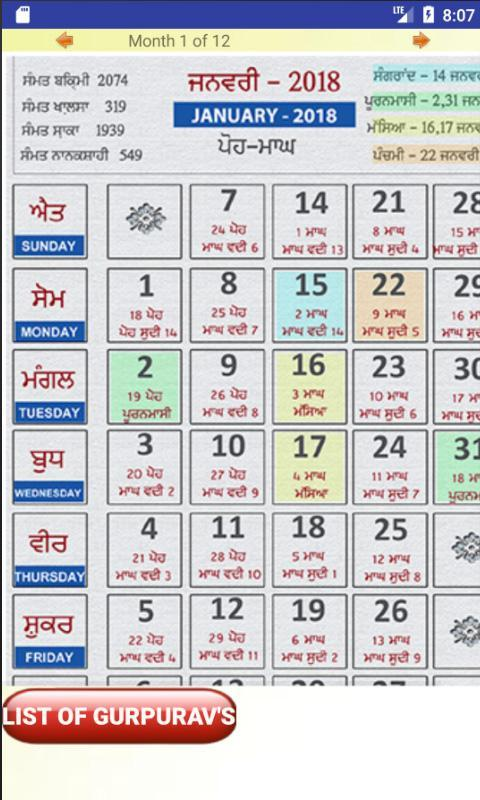 Nanakshahi calendar 2018 app download | Download Nanakshahi calender
