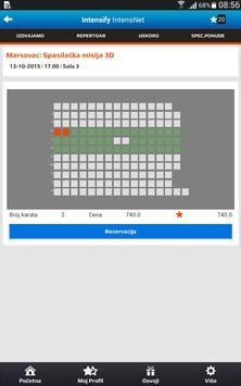 Arena Cineplex apk screenshot