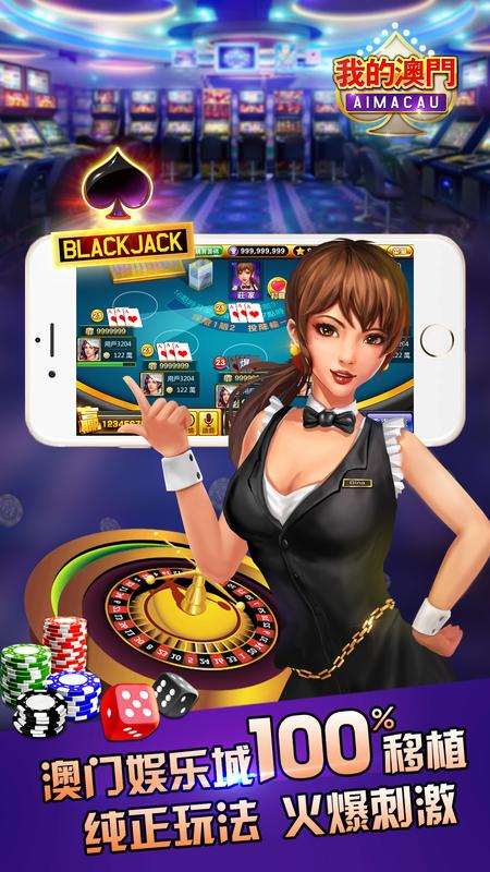 Inteplay Slot Machines - Play Free Inteplay Slots Online