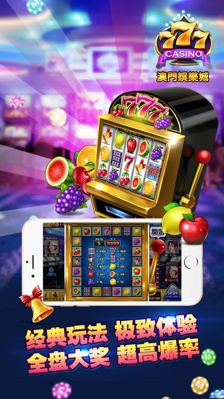 Mammon Slots - Play the Free Inteplay Casino Game Online