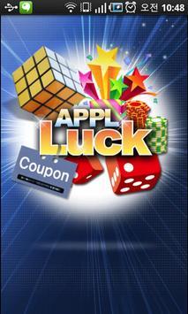 ApplLuck! poster