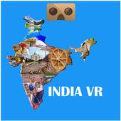 India VR icon