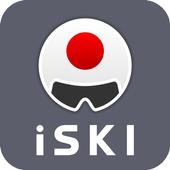 iSKI Japan -  Ski, Snow, Resort Info, GPS Tracker icon