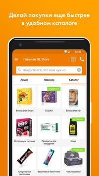 NL Store screenshot 1