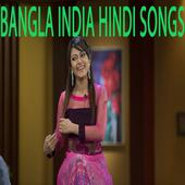 Bangla India Hindi Songs বাংলা হিন্দি গানগুলি icon