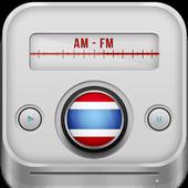 Thailand Radios Free AM FM icon