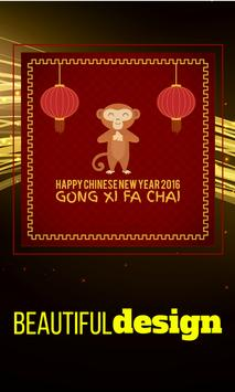 Chinese Lunar New Year 2016 poster