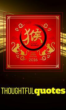 Chinese Lunar New Year 2016 screenshot 1