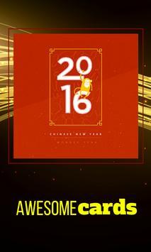 Chinese Lunar New Year 2016 screenshot 2