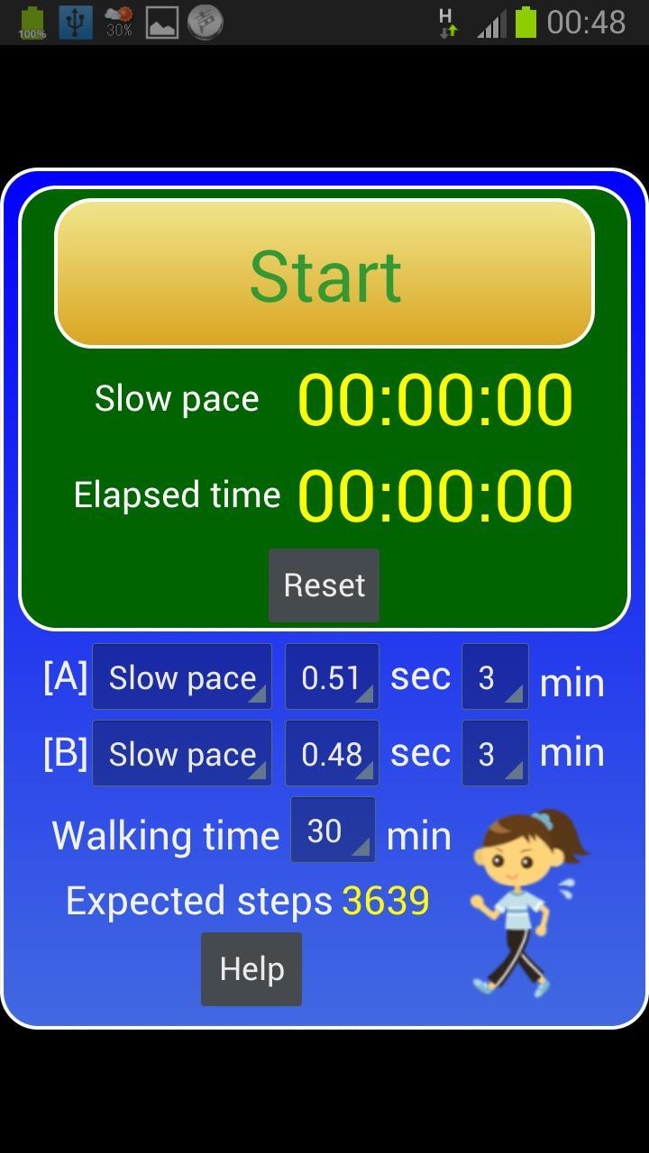 速歩 アプリ インターバル