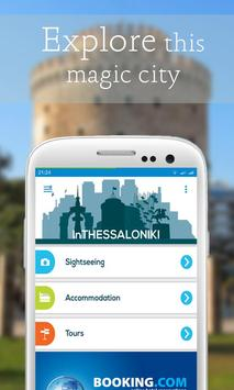 Thessaloniki City Guide poster