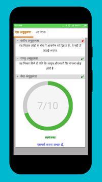 Kundli match gør software gratis download i hindi