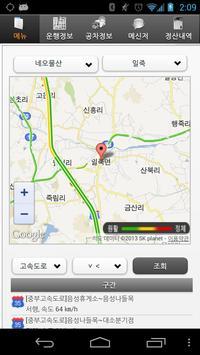 iLogis apk screenshot